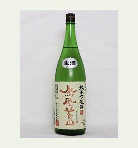 鳳凰美田 純米吟醸 1.8L