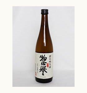 惣誉 特別純米酒 辛口720ml