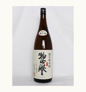 惣誉 特別純米酒 辛口 1.8L