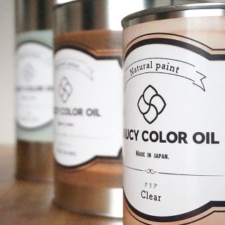 SAUCY COLOR OIL(ソーシーカラーオイル)天然油性塗料