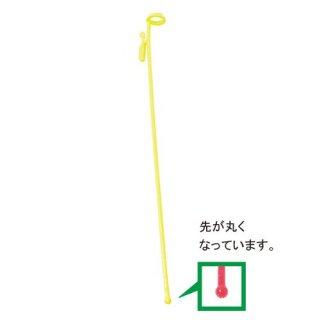 21�風船プラ棒 黄