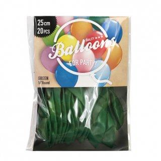 DIYパーティー バルーン 丸型25cmグリーン(20個入)