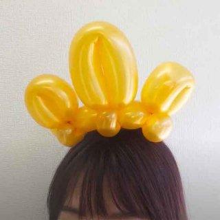【簡単バルーンアート】王冠の作り方