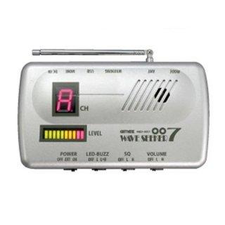 ウェーブシーカー007 AMEX-B007 盗聴器 盗聴器発見器 主要電波 12チャンネル 常時監視 日本製