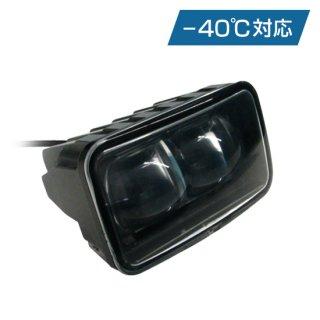 【送料無料】LEDラインライト AMEX-FL01R/B 安全ライト