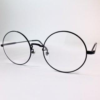 日本製丸眼鏡 レンズサイズ54mm ブラック