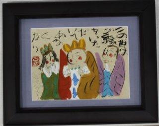 渡辺俊明「この世は」 水彩画