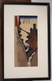 歌川広重「弓張月」手摺木版画