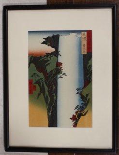 歌川広重「養老の滝」手摺木版画