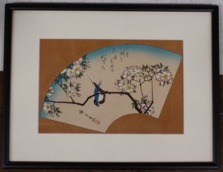歌川広重「桜に小鳥」手摺木版画