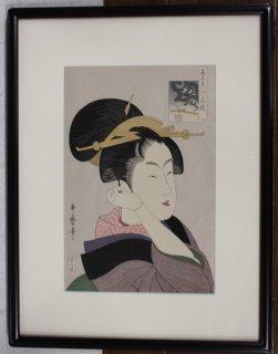 喜多川歌麿「高名美人六家撰 辰巳路孝」手摺木版画
