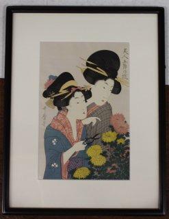 喜多川歌麿 「美人五節の遊」手摺木版画