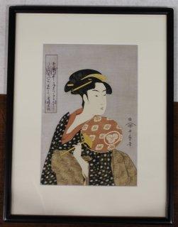 喜多川歌麿 「高島おひさ」 手摺木版画