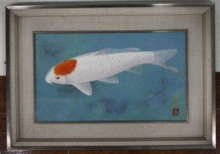 室井東志生 「鯉」  日本画