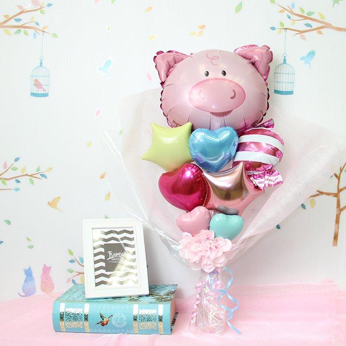 豚 誕生祝い バースデー お誕生会 発表会 コンサート 電報 祝電 メッセージ サプライズ 花束 ブーケ バルーンバンチ キャラクター 子供 キッズ 男の子 女の子