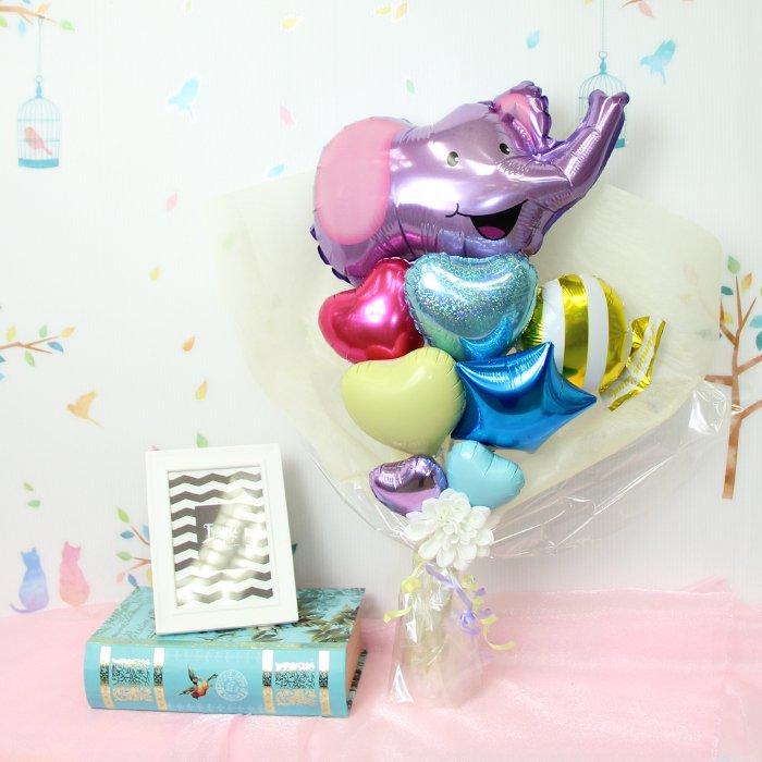 象 誕生祝い バースデー お誕生会 発表会 コンサート 電報 祝電 メッセージ サプライズ 花束 ブーケ バルーンバンチ キャラクター 子供 キッズ 男の子 女の子