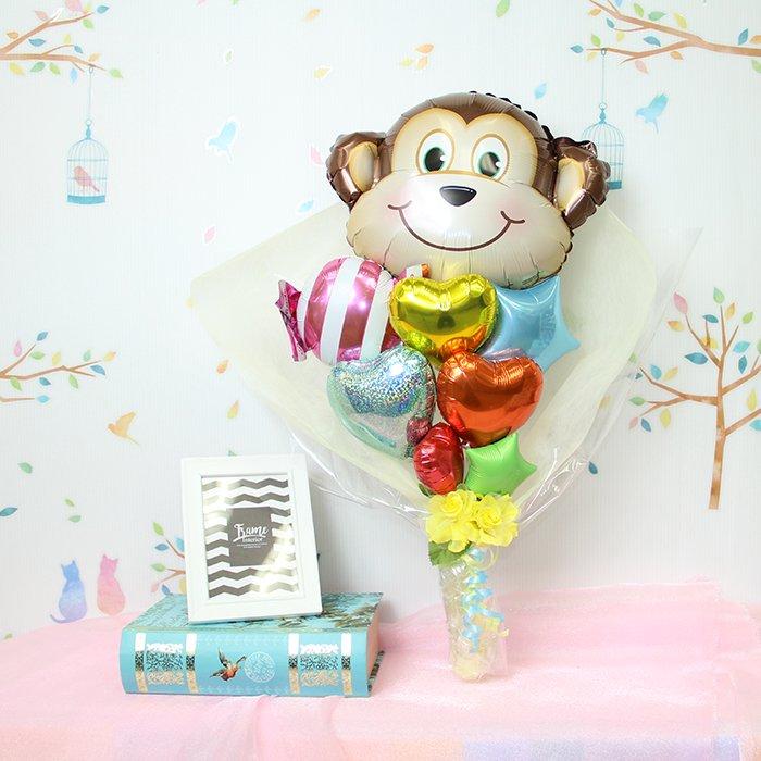 猿 誕生祝い バースデー お誕生会 発表会 コンサート 電報 祝電 メッセージ サプライズ 花束 ブーケ バルーンバンチ キャラクター 子供 キッズ 男の子 女の子