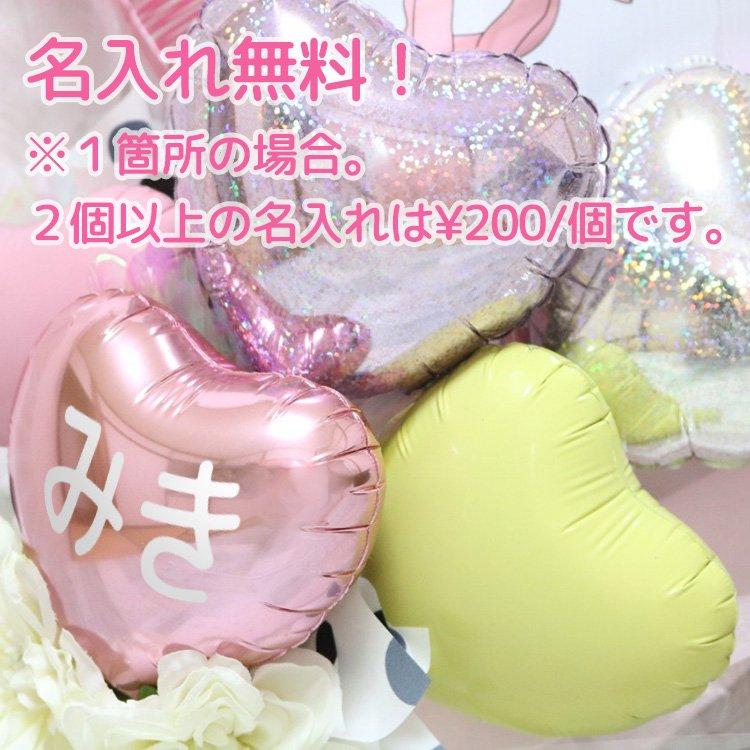 バレエリーナバルーン ピンク系 発表会 コンサート 電報 祝電 メッセージ サプライズ 花束 ブーケ バルーンバンチ