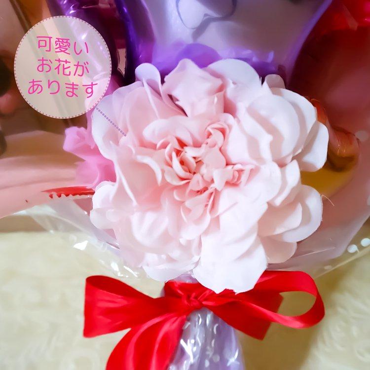 ユニコーン誕生日 花束(ピンク) バルーン 風船 発表会 誕生日 お祝い サプライズ 花束 ピンク 音符 ユニコーン