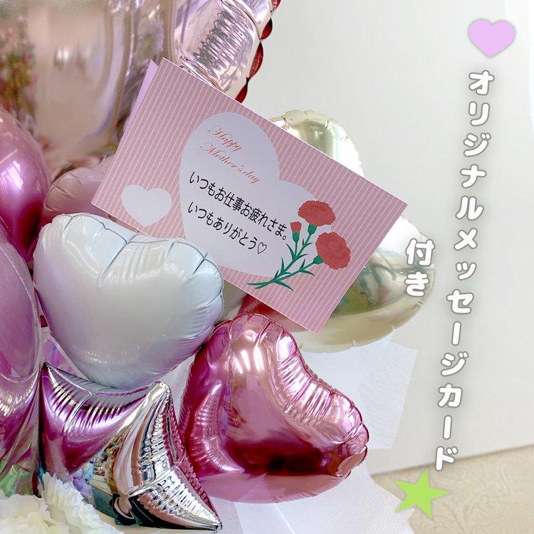 フラワーピンク&アイボリー バルーン バルーンギフト バルーンアレンジ ギフト プレゼント お祝い おしゃれ カワイイ かわいい 大人女子 母の日 お母さん マザーズデイ