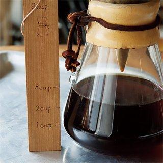 ファーマズテーブルオリジナル ケメックス用コーヒーメジャー