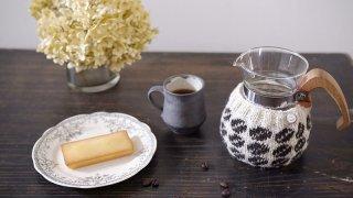 コーヒービーンズ柄・コーヒーコゼーのキット(ボタン付き)