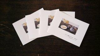 夜の森柄・コーヒーコゼー・レシピ小冊子
