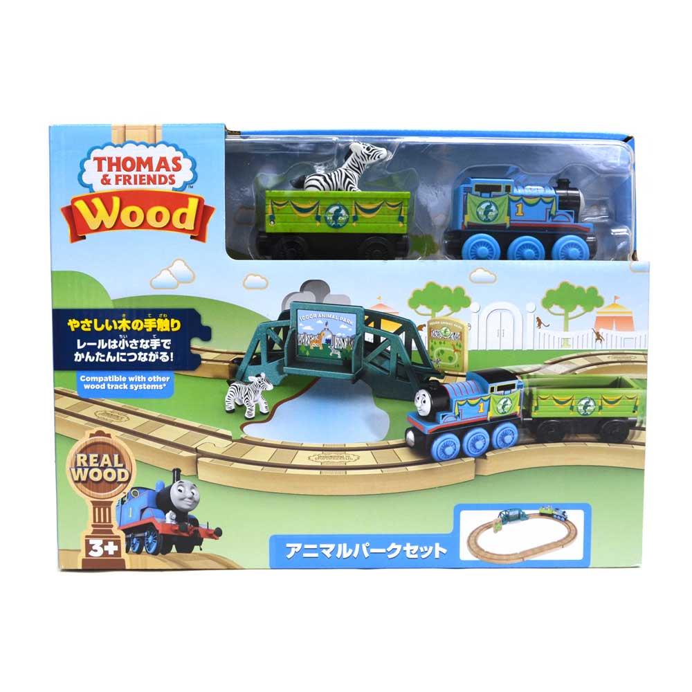 ピングー アニマルパークセット 《木製レールシリーズ》GGH25 TO