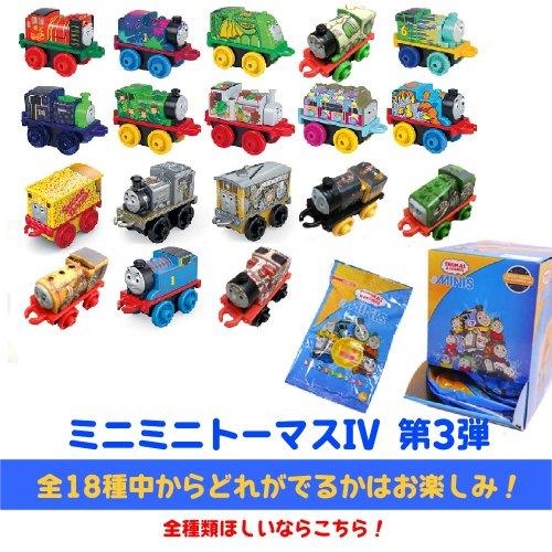 【箱売り】ミニミニトーマス� 第3弾 FCC92-986A(1箱48個入り) TO