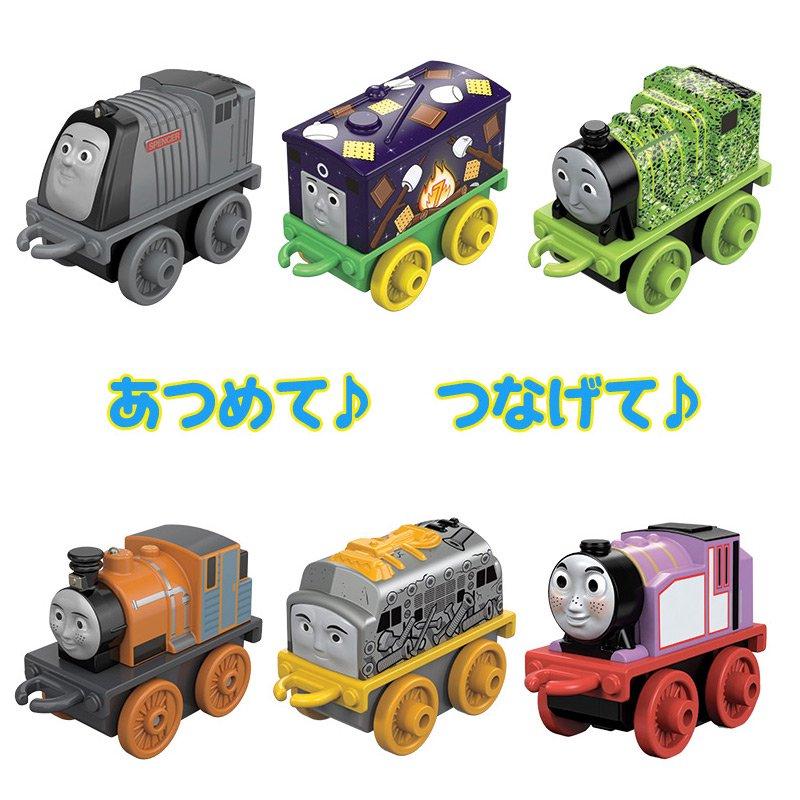 ピングー 【箱売り】ミニミニトーマス3 第4弾(全18種類) 1箱(24個入り)DFJ15 TO