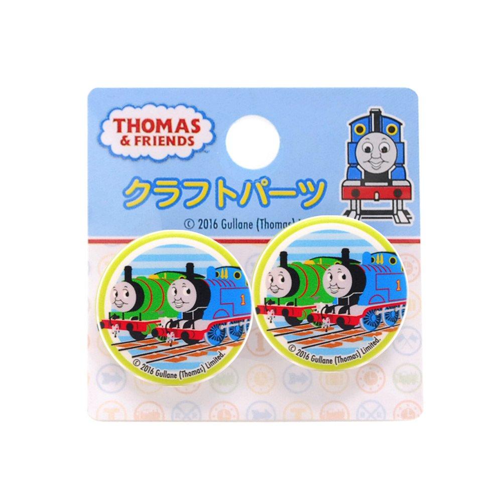 ピングー ボタン2個パック(トーマス・パーシー) TH015 TO