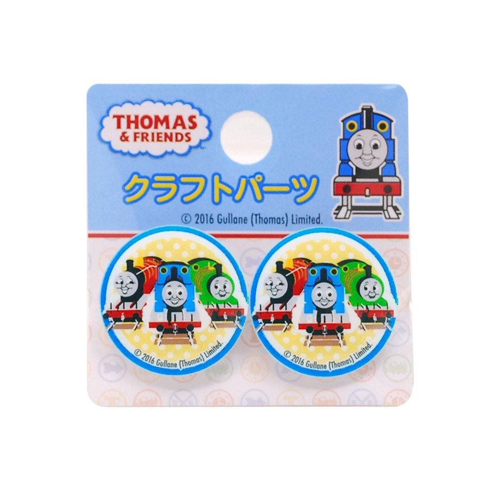 ボタン2個パック(トーマス・ジェームス・パーシー) TH014 TO グッズ