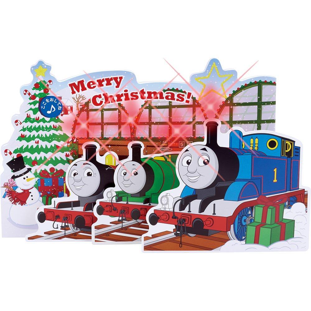 ピングー クリスマスミュージックカード(トーマス)X15809 TO