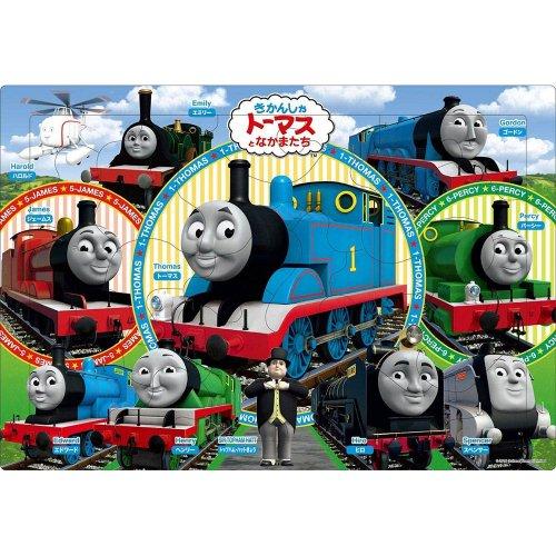 【30ピース】ピクチュアパズル「がんばれ きかんしゃトーマス」 26-229 TO