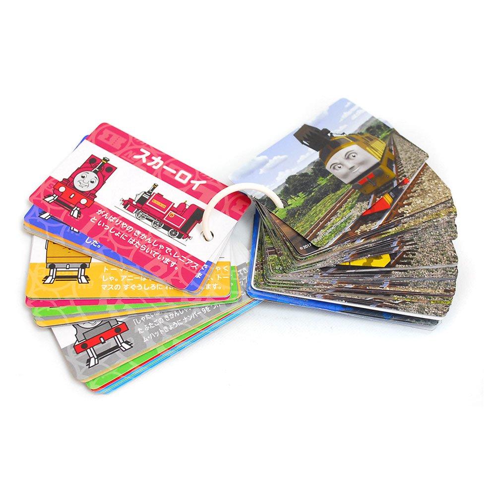 ピングー ポケットピクチュアカード きかんしゃトーマス 08-301 TO