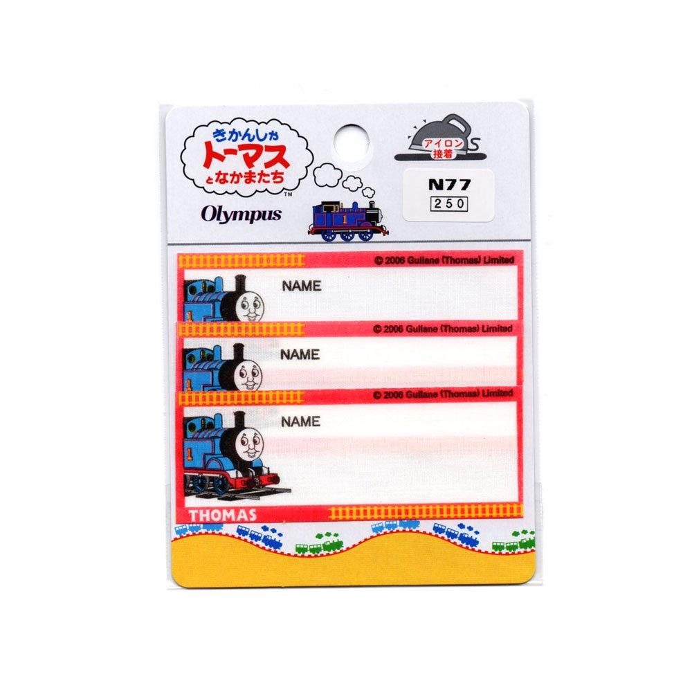 トーマス キャラクターネームラベル N77 グッズ