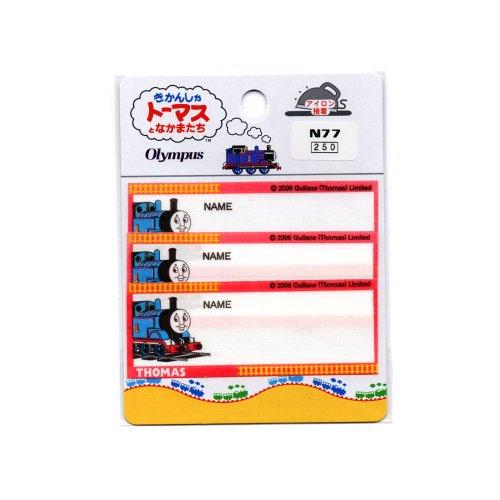 トーマス キャラクターネームラベル N77