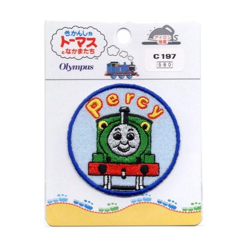 ししゅうワッペン C197(パーシー) TO