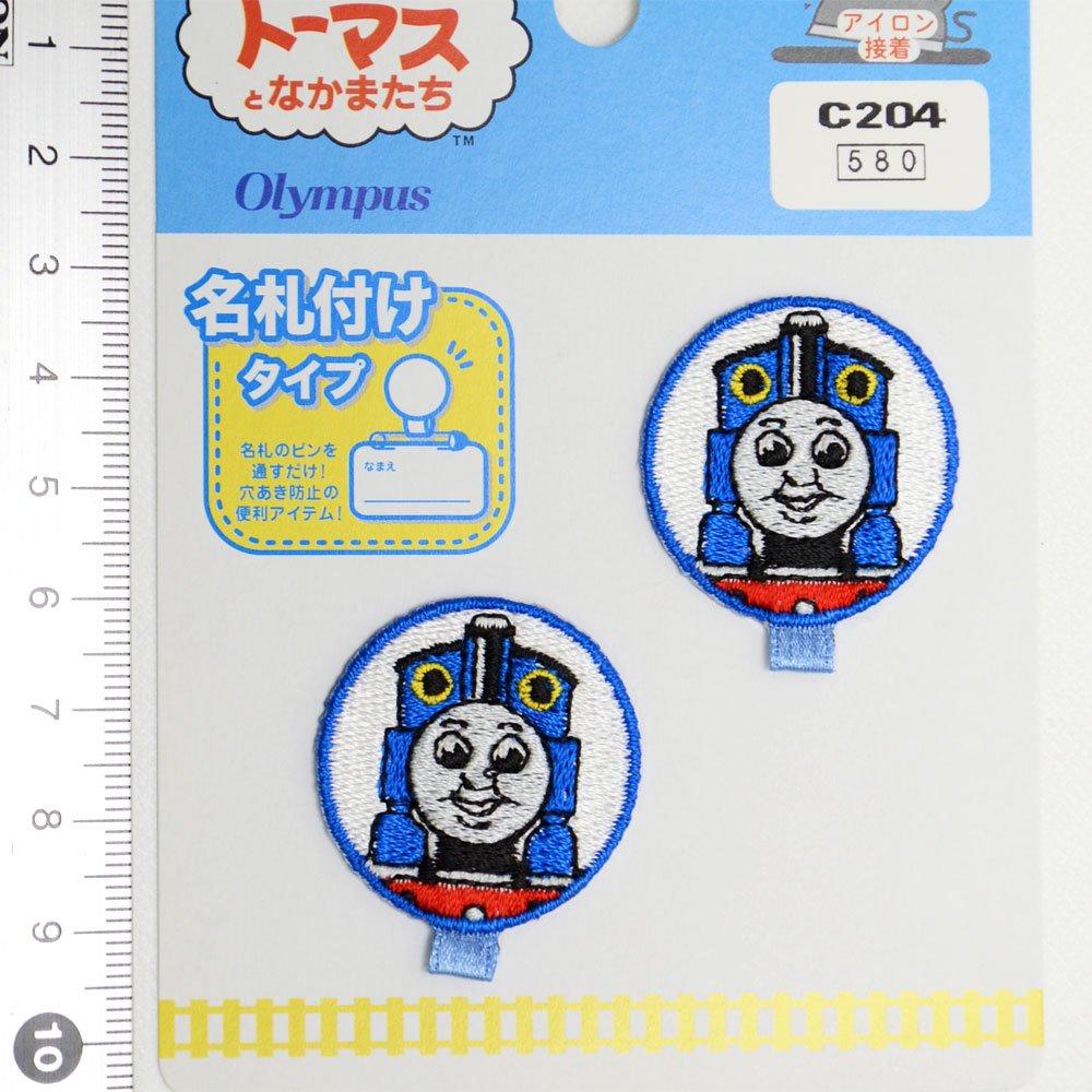 ピングー ししゅうワッペン C204 TO
