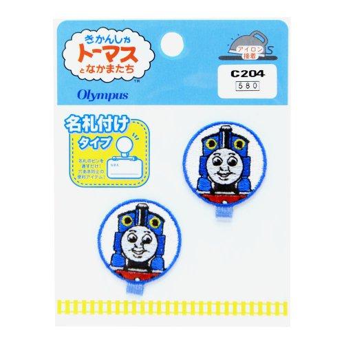 ししゅうワッペン C204 TO