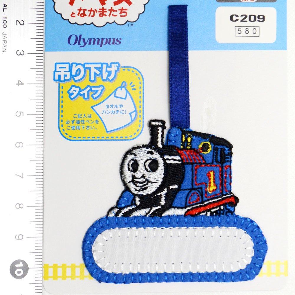ピングー 名札ししゅうワッペン C209 TO