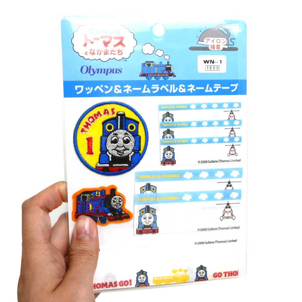 ピングー ししゅうワッペン&ネームラベル&ネームテープ WN-1 TO