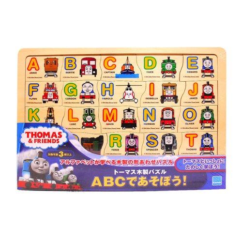 木製パズル ABCであそぼう! TWT-012 TO