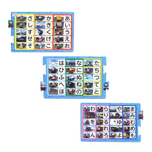 24-139 ステップパノラマパズル トーマス あいうえお  TO