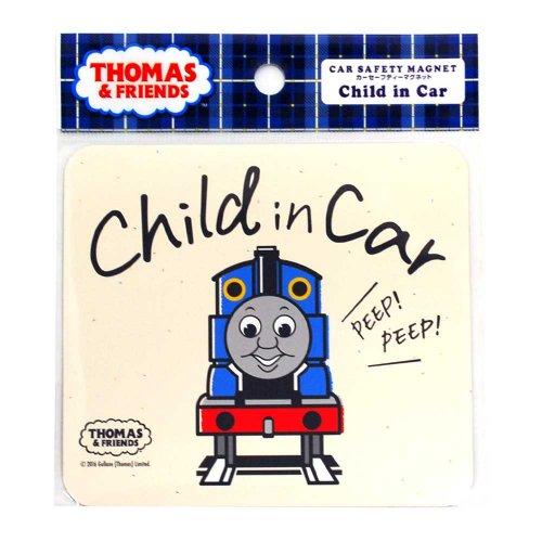 カーセーフティーマグネット(CHILD IN CAR) KT00001-2 TO