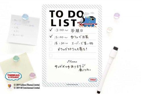 マグネットシート(TO DO LIST) KT00021-2 TO