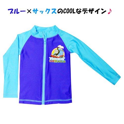 【生産終了品】ラッシュガード(ブルー/80)88411-82 TO