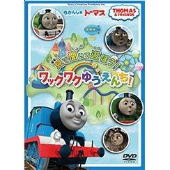 DVD 「見て 聞いて 遊ぼう!ワックワクゆうえんち!」FT63180 TO