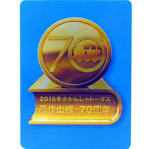 【DVD】きかんしゃトーマス号 前方展望 大井川鐵道 出発進行!! FT63199 TO