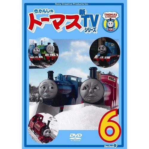 DVD きかんしゃトーマス新TVシリーズ Series09 【6】 TO